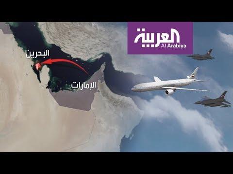 نشرة الرابعة .. قطر تعترض طائرتين إماراتيتين مدنيتين