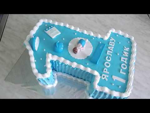 Оформление Торта Единичка для мальчика.