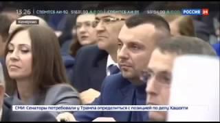 """Гангстерский сериал """"Острые козырьки"""" в исполнении кузбасского губернатора Цивилева"""