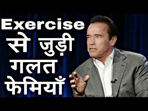 Arnold bodybuilding tips in hindiarnold schwarzenegger workout arnold bodybuilding tips in hindiarnold schwarzenegger workoutarnold workoutarnold dietarnold malvernweather Image collections