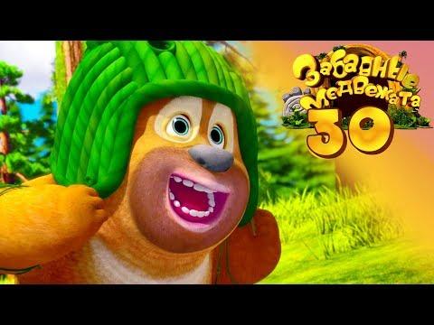Забавные медвежата - Волшебные Слова - Добрый мультфильм Мишки от Kedoo Мультики для детей