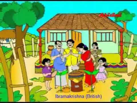 Pongal Songs