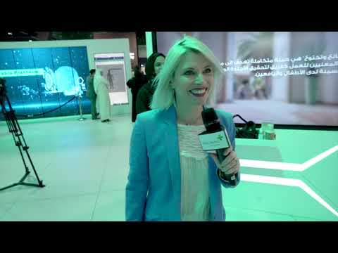 Ministry of Health and Prevention - UAE at Arab Health 2020