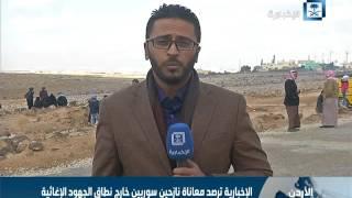 بالفيديو.. 517 أسرة سورية تحصل على المساعدات السعودية