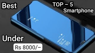 Pubg Top 5 Best mobile phone under 8000 rupees in 2019 in india || By Raj Gadgets