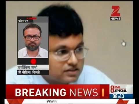 IT raids the house of former finance minister P. Chidambaram