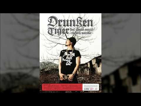 드렁큰 타이거(Drunken Tiger) 두두두왑바바루 (Feat  Jungsshin, Sun) (가사 첨부)