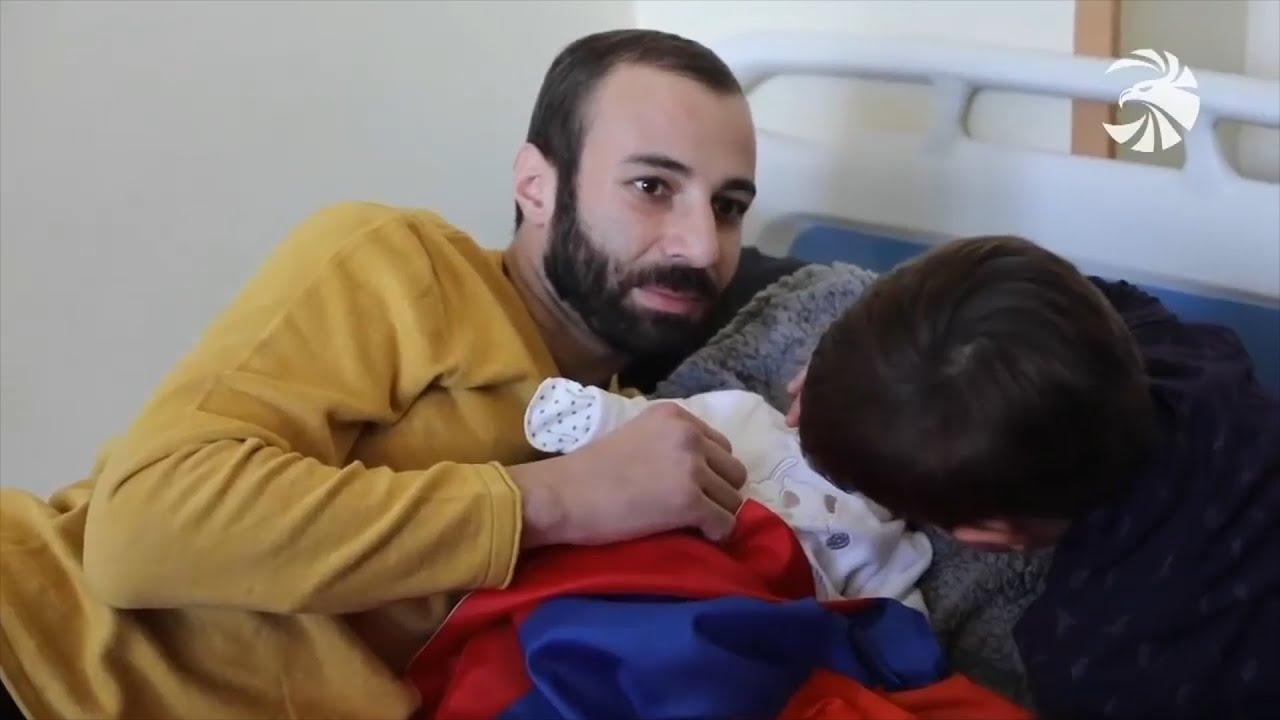 Ծանր վիրավորում ստացած Հայկի առաջին հանդիպումը զույգ զավակների հետ - YouTube