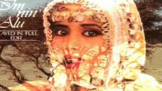 Ofra Haza - Im Nin Alu (best audio)
