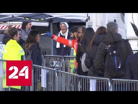 Коронавирус: Польша ввела санитарный контроль, Мадонна отменила концерт в Париже - Россия 24