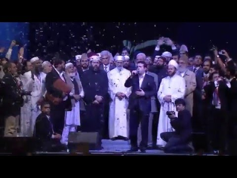 Qaseeda Burdah (Maula Ya Salli) Mesut Kurtis @ Peace for Humanity Conference Wembley Arena UK 2011