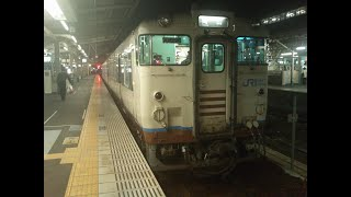 【JR西日本・キハ47形】津山線 普通 岡山行 津山→岡山 キハ47 44