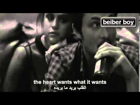 Selena Gomez The Heart Wants What It Wants مترجمة عربى