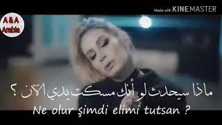 مترجمة للعربيةBana hiçbir şey olmaz irem derici  /انت لا تعنيني شيءاغنية تركية روعة هادئة اريم ديرجي