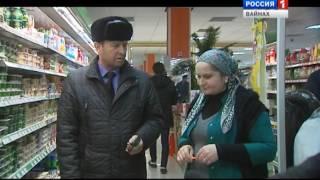 Качественный контроль (Рамзан Джабраилов) - Чечня