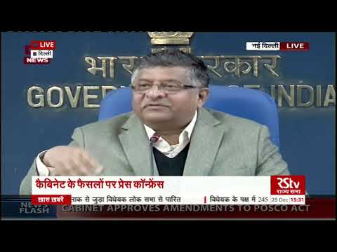 Cabinet briefing by Union Minister by Ravi Shankar Prasad