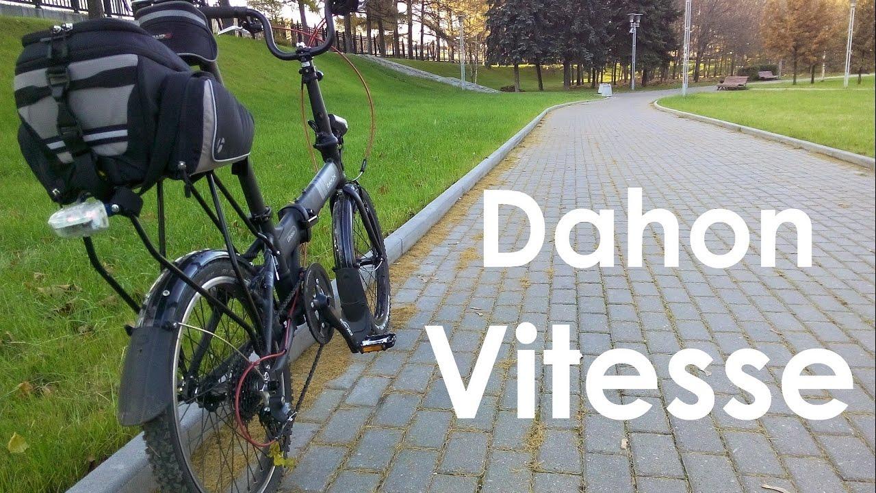 Что главное в женском велосипеде?. Конечно же внешний вид!. Поэтому наш интернет-магазин предлагает вам женский велосипед, который не только хорош с функциональной точки зрения, он еще и красивый!. Мы предлагаем широкий выбор: велосипеды с корзинкой, розовые велосипеды, женские.