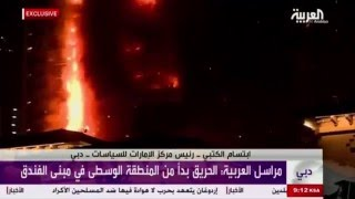 Vatromet zapalio luksuzni hotel u Dubaiju