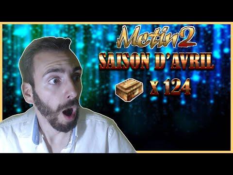 Metin 2 [FR]