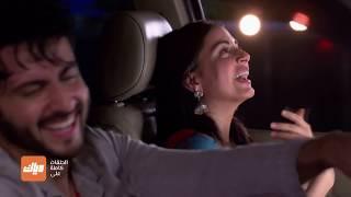 بريتا وكاران يهربان معاً من حراس الفندق - مسلسل حياة قلبي - الحلقة 32 | وياك