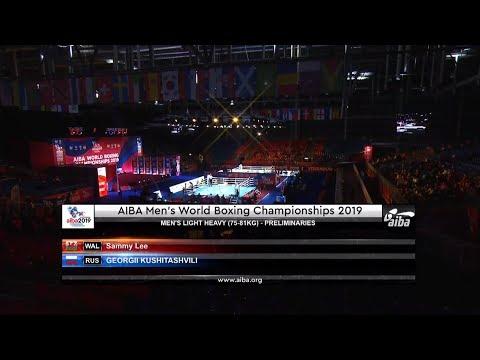 (81кг) Сэмми Ли (WAL) - Георгий Кушиташвили (RUS) /АИБА Чемпионат Мира Екатеринбург 2019/
