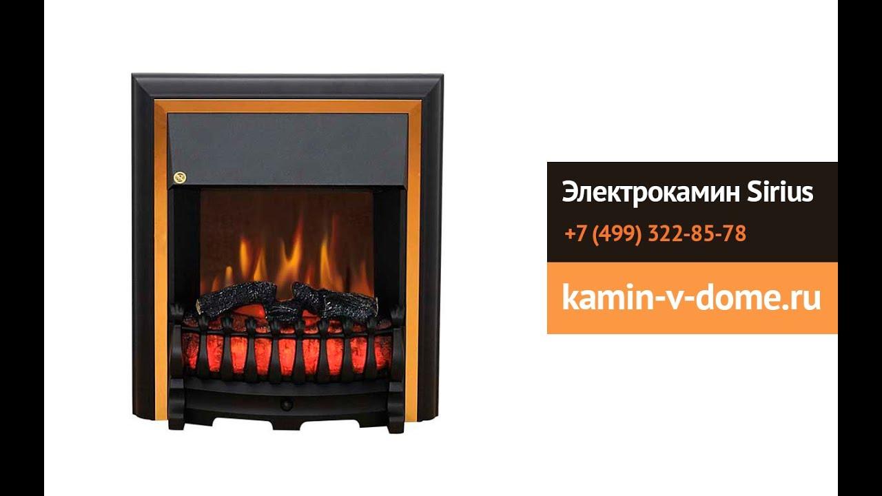 Купить электрокамин bg-100y электрокамин дешево в москве