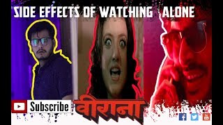 Side effect of watching epic movie VEERANA alone | comedy  | MGU