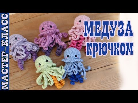 Медуза крючком схема