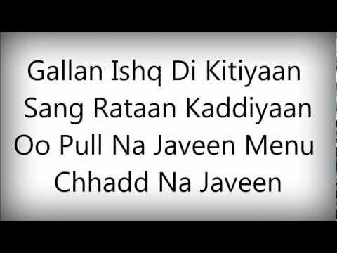 Falak Shabir's Ijazat's Lyrics