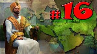 Цивилизация 5 Аравия прохождение #16