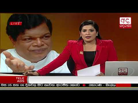 Ada Derana Late Night News Bulletin 10.00 pm - 2018.04.19