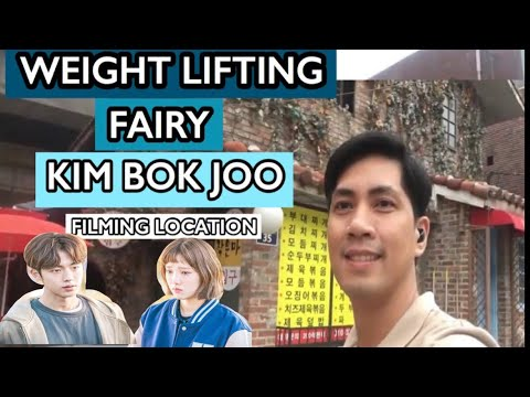 Weight Lifting Fairy Kim Bok Joo Filming Location 역동요정 김복주 | Bok Chicken House | KimBokJoo