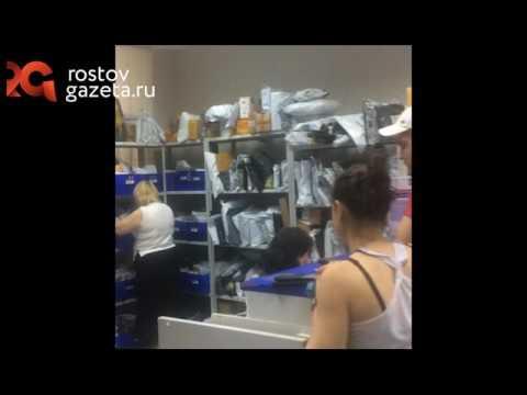 Время ожидания в отделениях Почты России в Ростове доходит до 1,5-2 часов