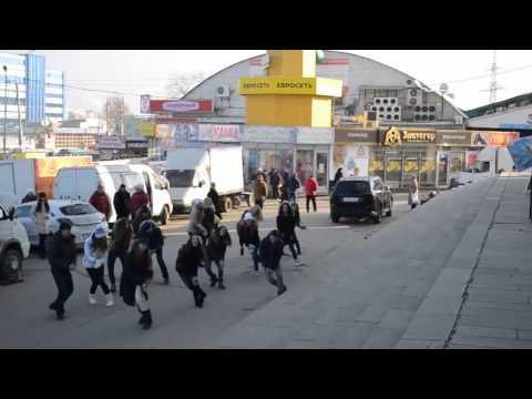 Видео: Флешмоб, сюрприз в День Рождение