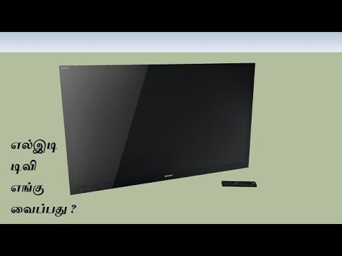 What is the right place for your led tv according to Vastu|டிவி சோகேஸ் வாஸ்து படி வைக்க chennaivastu