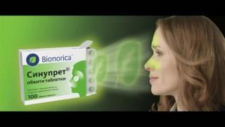 видео Лекарство Деринат: что такое спрей Деринат и можно ли принимать Деринат беременным