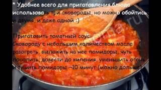 Рецепты овощной закуски:Баклажаны в томатном соусе с чесноком