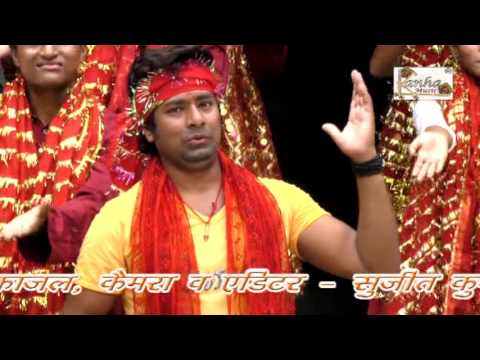 Kab Aibu A Maai Bola | Utttam Sharma | Latest Devi Bhakti Song 2016