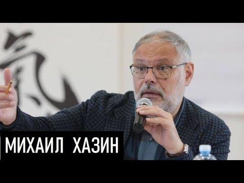 Весь мир в труху! Д.Джангиров и М.Хазин