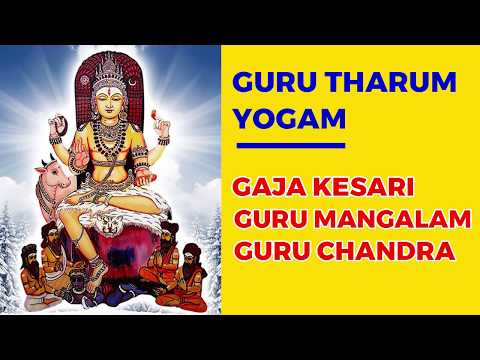 Guru Tharum Yogam | Gaja Kesari Yogam | Guru Chandra Yogam | Guru Mangalam Yogam