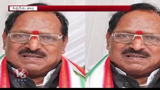 Special Story : Siddipet Constituency Creating Politically Sensation | V6 News
