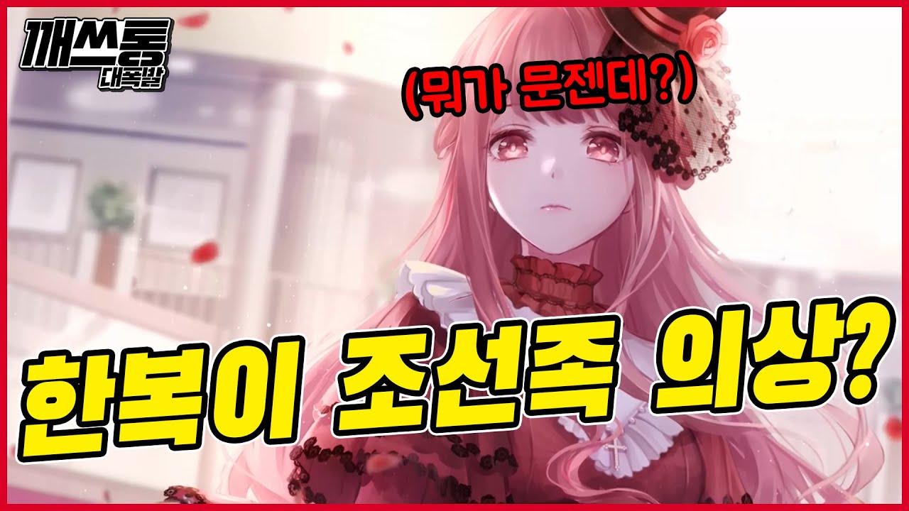 니키가 한국이 아닌 중국을 선택한 이유는?