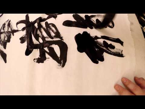 Chi in Nature Chinese Calligraphy Gift to Rickey V- Crouching Tiger Hidden Dragon