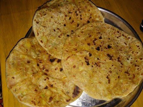 How to Make Alu Parota / Aloo Paratha Recipe Preparation in Telugu