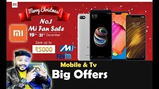 Mi Fan Sale Starting 19 To 21 December | Big Smartphone Offer | By Digital Bihar