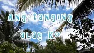 Christian song ang tanging alay ko cover with lyrics and chords