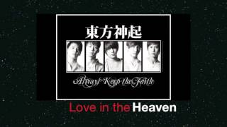 Love In The Heaven (Love In The Ice x In Heaven Mashup)
