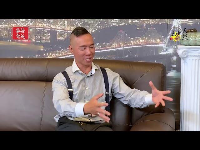 三少天地 - 國際電視名廚 甄文達 Part 1