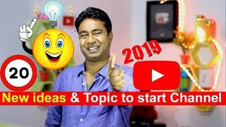 Best 20 New & fresh ideas / topic to Start Youtube Channel in 2019 for Growth & money