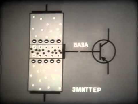 Транзисторы и их применение